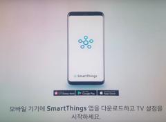 ① SmartThings