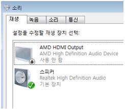 HDMI로 완료 화면