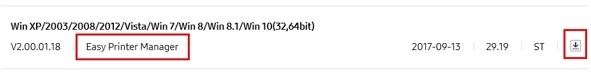 응용프로그램 탭에서 윈도우용 이지 프린터 매니저 파일을 선택하는 화면