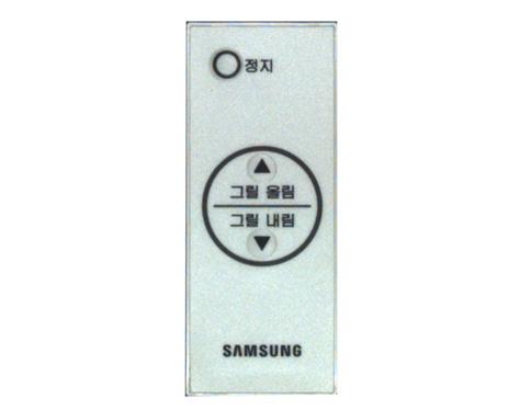 시스템에어컨 리모컨 / DB93-04831B